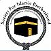 Mosque Praise Allah