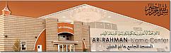 Ar-Rahman Islamic Center