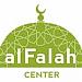 Al Falah Center