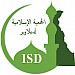 The Islamic Society of Delaware
