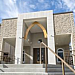 Central Illinois Mosque and Islamic Center