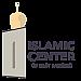Islamic Society of Greater Lansing